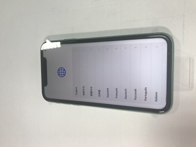 Bazar - chci prodat • Prodám iPhone 11 128 green
