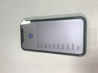 Bazar - chci prodat • Prodám iPhone 11 128 green NOVÝ !